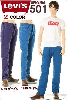 LEVI's 牛仔褲原原 momotarō 08501-0044 (潮汐藍色) 1023max10