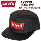 Levi's514ジーンズリーバイスPremium赤耳66前期66後期XXREDLOOPmadeinUSATYPE1Levi's501Levi's505madeinJAPANLevi's517Levi's502Levi's503Levi's519501xx