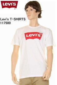 訳あり Levi's T-SHIRTS 117500 バットウイングTシャツ ホワイト レッド リーバイス Tシャツ ロゴマーク リーバイス tシャツ 半袖t【levis リーバイス 半袖tシャツ ショートスリーブ ホワイト レッド tシャツ バット ウイング】