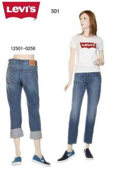 Levis Levis Lady's 501 12,501-0256 straight fitting medium indigo 13.4oz button fried food straight leg
