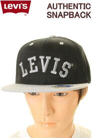 LEVIS AUTHENTIC SNAPBACK CAP【リーバイス オーセンティック スナップバック キャップ】LOT ABLR2348 BLK/GRY (ブラック/グレー)【USA MODEL アメリカ限定モデル】
