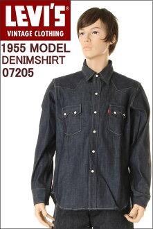 李维斯复古 LEVIS 复古服装 1955年锯齿牛仔衬衫 07205 0027 刚