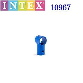 INTEX 28270 PARTS 10967 ITEM 7 T型ジョイント インテックス 28270 プール パーツ 7 部品 220cm Rectangular Frame Pool レクタングラ フレームプール 専用 アイテム【アメリカで大人気の楽しい ビニールプール 耐久性抜群 組立簡単 フレーム 大型プール 家庭用】