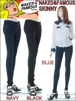 THE SKINNY STRECH DENIM (nakedsword and famous Womens skinny stretch denim zip fly) (BLUE / BLACK / NAVY) length 83 cm 33 inch inseam naked & famous