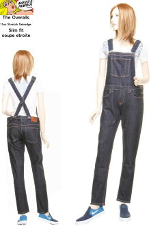11 ounces of NAKED & FAMOUS The Overalls 0031760 overall Lady's Naked and Fay trout cell bitch denim