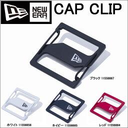 NEW ERA新埃拉CAP CLIP 2蓋子環形別針11556667 11556658 11556665 11556664配飾