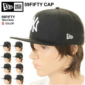 NEW ERA ニューエラ 59FIFTY CAP NY 8colors ヤンキース キャップ ボディー黒 new era ny ニューエラ キャップ la 無地 定番 ブラック ホワイト【ニューエラ コラボ キャップ NY new era 59fifty 無地 ベーシック カスタム ブラック ヤンキース 野球 帽子 新品】