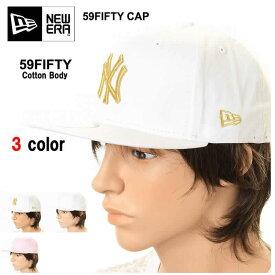 NEW ERA ニューエラ 59FIFTY CAP NY 3colors ニューヨーク ヤンキース キャップ コットンボディー ny コットン100%【11121284 11121289 11121415 6011101 キャップ NY new era ゴールド ny ニューヨーク 帽子 新品】