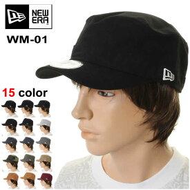 NEW ERA WM-01 ダックコットン ニューエラ ダブルエム ゼロワン ワークキャップ wm-01 WMシリーズ 帽子 キャップ new era 無地 メンズ レディース【ワークキャップ N0000194 N0005701 N0010179】