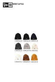 メール便 送料無料 NEW ERA ニューエラ BASIC CUFF KNIT ベーシック カフ ニット キャップ カラー 11120507 11120505 11120481【ニットキャップ ニット帽 newera ニット カフキャップ ニューエラ キャップ 帽子 new era オールシーズン 春夏】