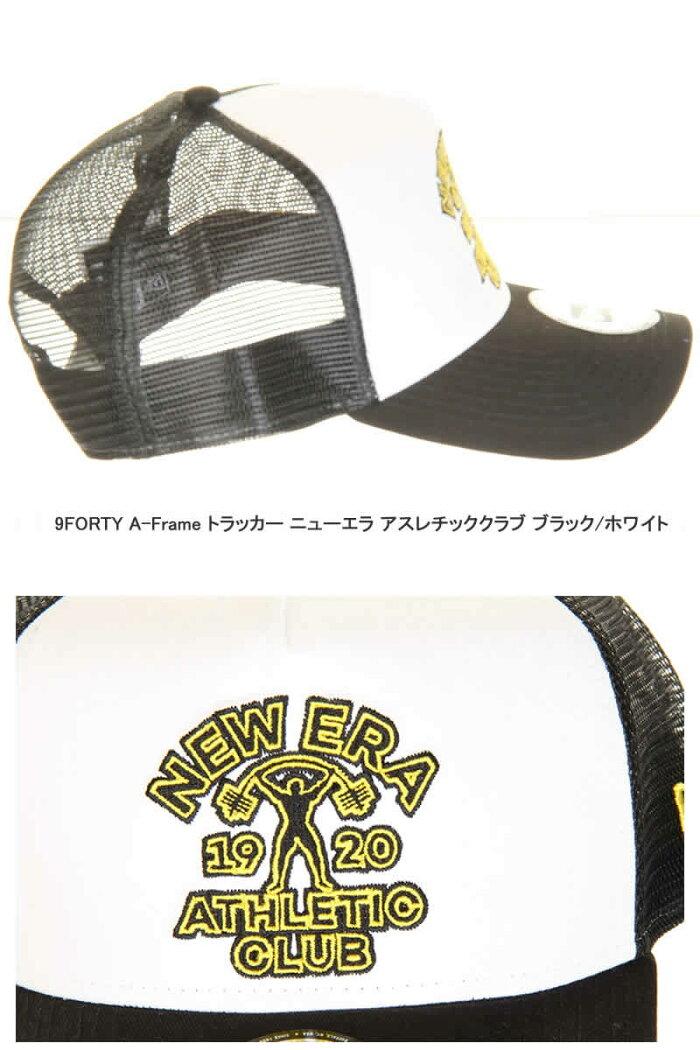 ニューエラワークキャップNEWERAワークキャップブラック&カラーetc帽子ファッション小物ニューエラ男性女性アメカジ野球ゴルフバスケアメリカ日本帽子ニューエラNEWERA男性用女性用ニット帽キャップハットサンバイザーキャスケットテンガロンハット