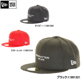 NEW ERA ニューエラ 11901321 11901320 11901319 マンハッタン ニューヨーク プリントアンダーバイザー【new era ニューヨーク キャップ 帽子 ブラック ネイビー スカーレット 野球 ストリート ニューエラ 新品】