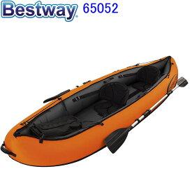 Bestway 65052 Hydro-Force Kayaks Ventura Orange/Black 2-Person ベストウェイ 65052 ハイドロ力カヤックベンチュラインフレータブルハイグレードダブルローイング ボートホバークラフトゴムボート 上級モデル【アメリカで人気 空気を入れて カヤック ボート】