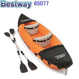 Bestway Hydro-Force Lite Rapid X2 65077 Inflatable Kayak Canoe 2-Person ベストウェイ 65077 インフレータブルカヤックカヌー2人乗り フィッシングカヤック 上級モデル【アメリカで人気 空気を入れて カヤック ボート 持ち運び便利 簡単 オレンジ】