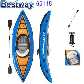 Bestway 65115 Cove Champion Inflatable Kayak Set inflatable Fishing Kayak ベストウェイ 65115コーブチャンピオンインフレータブルカヤックセットインフレータブルフィッシングカヤック 上級モデル【アメリカで人気 空気を入れて カヤック ボート 簡単 ブルー】