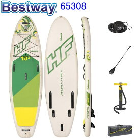 Bestway 65308 SUP deska 2w1 KAHAWAI Paddle Board 310x86x15cm ベストウェイ スタンドアップパドルボード SUPデスク2w1 KAHAWAI スタンドアップパドルボード パドルボード サップ セット 上級モデル【アメリカで人気 サップ スタンド アップ ボート ホワイト グリーン】