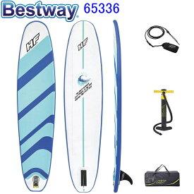 Bestway 65336 Compact Surf 8 Inflatable Surf Board Set stand up paddle board 2.43m x 57cm x 7cm ベストウェイ コンパクトサーフ8インフレータブルサーフボードセットスタンドアップパドルボード【アメリカで人気 空気を入れて サーフボード 持ち運び便利 簡単】
