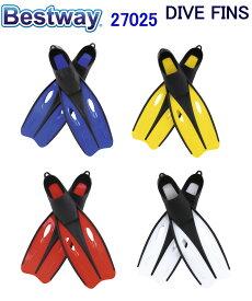 Bestway Hydro-Pro Endura Swim Fins Multi-Colour 27022 27023 27024 27025 ベストウェイ ハイドロプロ スイムフィン マルチカラー スノーケル スキューバー ダイビング 上級モデル【アメリカで人気 アウトドア 海水浴 持ち運び便利 簡単 ブルー イエロー レッド ホワイト】