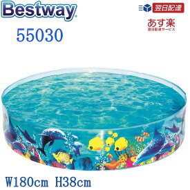 Bestway 55030 kids' play pool family pool ベストウェイ スイムセンターファミリープール 円・丸形 プール ハードプラスチック プレイ 浴槽【送料無料 あす楽 アメリカで大人気の楽しい ビニールプール ビッグプ−ル 空気入れ不要 プール コストコ 抜群 ベランダ】