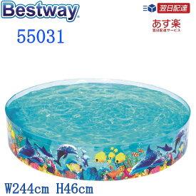 Bestway 55031 kids' play pool family pool 244cm ベストウェイ スイムセンターファミリープール 円・丸形 プール ハードプラスチック プレイ 浴槽【送料無料 あす楽 アメリカで大人気の楽しい ビニールプール ビッグプ−ル 便利な 空気入れ不要 プール ベランダ】