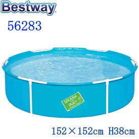 Bestway 56283 Rectangular Frame Pool ベストウェイ マイファースト フレイム 152cmレクタングラ フレームプール 丸 円形 プール 幅152cm高さ38cm【送料無料 あす楽 アメリカで大人気の楽しい ビニールプール ビッグプ−ル 空気入れ不要 組立簡単 フレーム 安定感抜群】