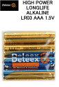 DeLeex ALKALINE AAA LR03 1.5V 4pcs CP0307 アルカリAAA電池 4個入 単4電池 1.5v 電池 ハイパワー 水銀0【メール便 送料無料 アルカリ電池 4P 4