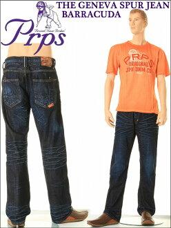 日內瓦支線吉恩梭魚梭魚寬鬆仔褲直原始按鈕飛很多 E57P606X (偏航/1 年洗) PRPS 貝克漢姆最喜歡的牛仔褲牛仔牛仔褲