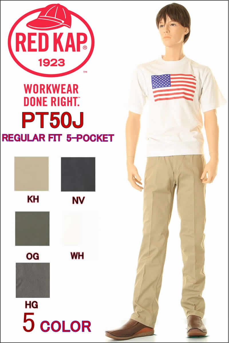 RED KAP レッドキャップ PT50J Regular Jean Cut Pants 5ポケットワークパンツ レギュラーフィット メンズ ボトム チノパンツ【Red kapパンツ 3568カーキ 3539ネイビー 3553へザーグレイ 3548オリーブ 3560 ホワイト ワークパンツ ワークウェア アメカジ チノパンツ 新品】