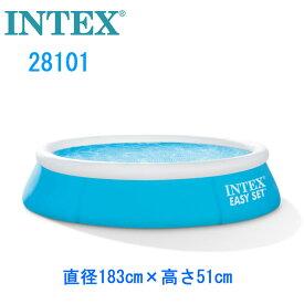 INTEX 28101 インテックス EASY SET Pool イージーセットプール 183×51cm 大型プール ファミリープール 丸形 円形 プール【アメリカで大人気の楽しい インテクス ビニールプール ビッグプ−ル 耐久性抜群 便利な プール インテックス 大型プール 大きい 水遊び 新品】