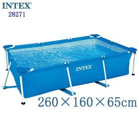 INTEX 28271 インテックス Rectangular Frame Pool レクタングラ フレームプール 長方形 プール 幅260cm奥行160cm【送料無料 アメリカで大人気の楽しい ビニールプール ビッグプ−ル 耐久性抜群 便利な 空気入れ不要 組立簡単 フレーム 安定感抜群 大型プール】