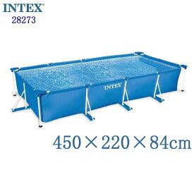 INTEX 28273 インテックス Rectangular Frame Pool レクタングラ フレームプール 長方形 プール 幅4.5m×2.2m【送料無料 アメリカで大人気の楽しい ビニールプール ビッグプ−ル 耐久性抜群 便利な 空気入れ不要 組立簡単 フレーム 安定感抜群 大型プール 家庭用】