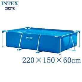 INTEX 28270 インテックス Rectangular Frame Pool レクタングラ フレームプール 長方形 プール 幅220cm奥行150cm【送料無料 アメリカで大人気の楽しい ビニールプール ビッグプ−ル 耐久性抜群 便利な 空気入れ不要 組立簡単 フレーム 安定感抜群 大型プール】