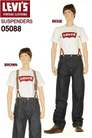 1890 501XX 専用サスペンダー 米国製201XX リーバイス ヴィンテージ クロージング LEVIS VINTAGE CLOTHING JEANS【LEVIS SUSPENDER WITH LEATHER LEVI'S USA 501xx 05088 コーンミルズ赤耳デニム用 XXダブルエックス用 イタリア製 MADE IN ITALY】