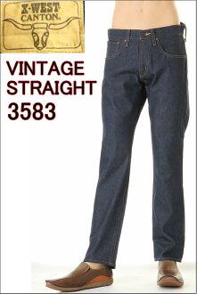 广州 X-西 LOT3583 复古直粗斜纹棉布牛仔裤男士复古直裤底部刚性