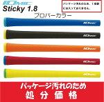 イオミック/IOMICSticky1.8【処分品】スティッキープロパーカラー【送料無料】ゴルフグリップ
