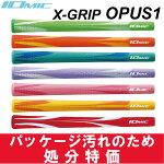 イオミック/IOMICX-GRIPオーパス1【処分品】エックスグリップOpus1【送料無料】バックライン有・無ゴルフグリップ