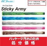イオミック/IOMICStickyArmy【処分品】スティッキーアーミーオーパス【送料無料】STICKY1.8ゴルフグリップ