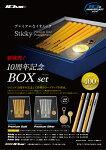 イオミック/IOMIC10周年記念BOXPremiumGold/SilverSticky1.8/2.3【送料無料】