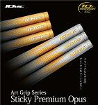 イオミック/IOMICPremiumOpusプレミアムオーパスGold/SilverSticky1.8ゴールド・シルバー10周年記念【送料無料】