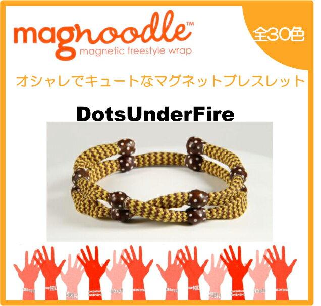 magnoodle ブレスレット Dots Under Fire MAG-008 マグヌードル ブレスレット 【メール便送料無料】【3個で代引きOK】