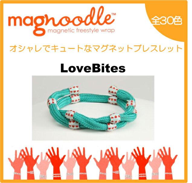 magnoodle ブレスレット Love Bites MAG-015 マグヌードル ブレスレット 【メール便送料無料】【3個で代引きOK】