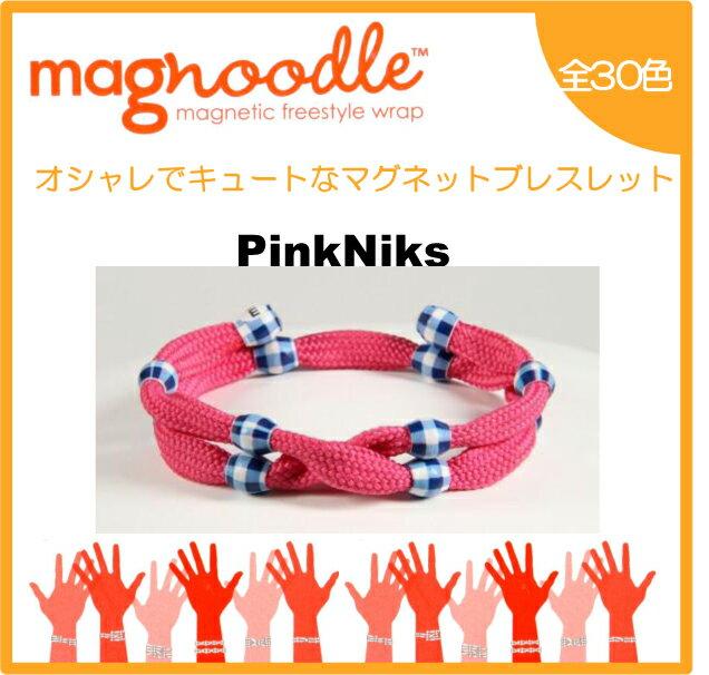 magnoodle ブレスレット Pebbles MAG-020 マグヌードル ブレスレット 【メール便送料無料】【3個で代引きOK】