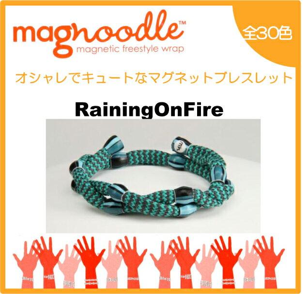 magnoodle ブレスレット Raining On Fire MAG-024 マグヌードル ブレスレット 【メール便送料無料】【3個で代引きOK】