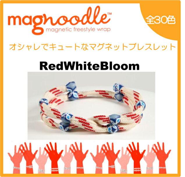 magnoodle ブレスレット Red White Bloom MAG-025 マグヌードル ブレスレット 【メール便送料無料】【3個で代引きOK】