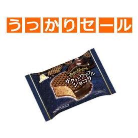 【うっかりセール】森永製菓 ザクッとワッフルショコラ 24個【森永製菓】【訳あり 在庫処分品】