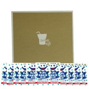 カルピスキッズ 24本 ギフトボックス入り お礼 お返し 内祝い 出産祝い お祝 子供 プレゼント