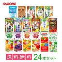 お中元 カゴメの野菜ジュース24本 17種類から4種類も選べる福袋♪(4種類×6本)