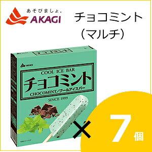 赤城乳業 チョコミント(マルチ) (63mlx7本)×7個入り ss10