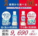 カルピス 守る働く乳酸菌 L-92乳酸菌 届く強さの乳酸菌 プレミアガセリ菌 200ml 選べる96本 l92 L92 ssof
