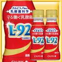 カルピス 守る働く乳酸菌 L-92乳酸菌 ペット 100ml ×60本